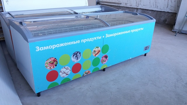 Морозильная бонета Ugur BUMD 2500 FR